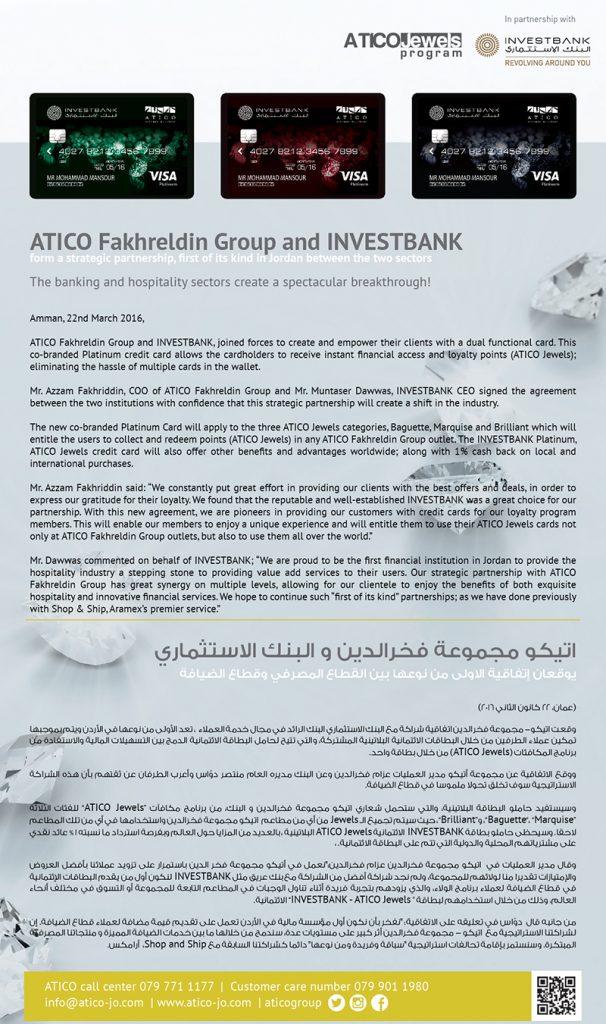 investbank-atico-eshot