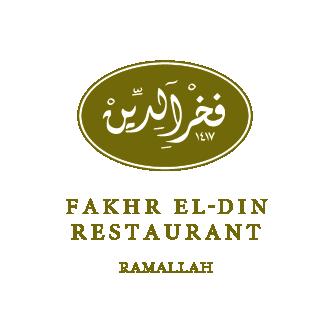 Fakhreldin-Ramallah