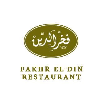 Fakhreldin